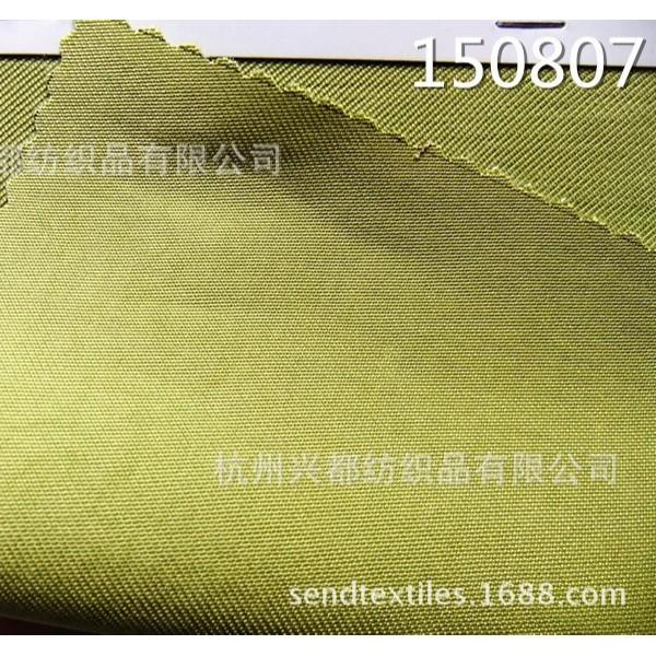 150807梭织有光涤纶莫代尔交织面料