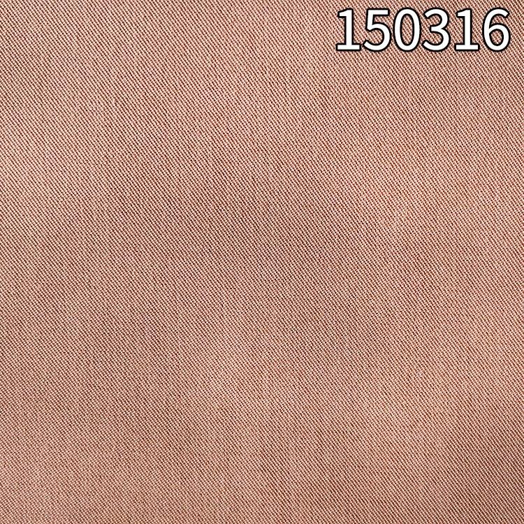 150316莫代尔涤纶弹力面料