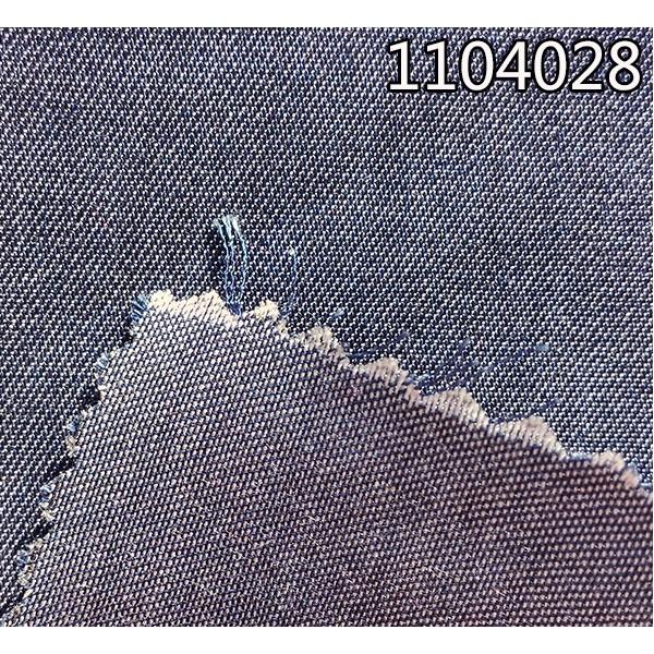 1104028现货供应4.5盎司春夏斜纹天丝牛仔布
