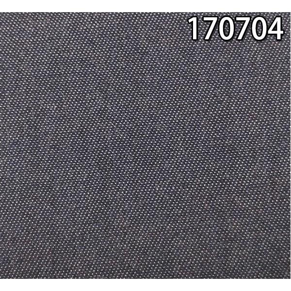 170704天丝人棉牛仔面料