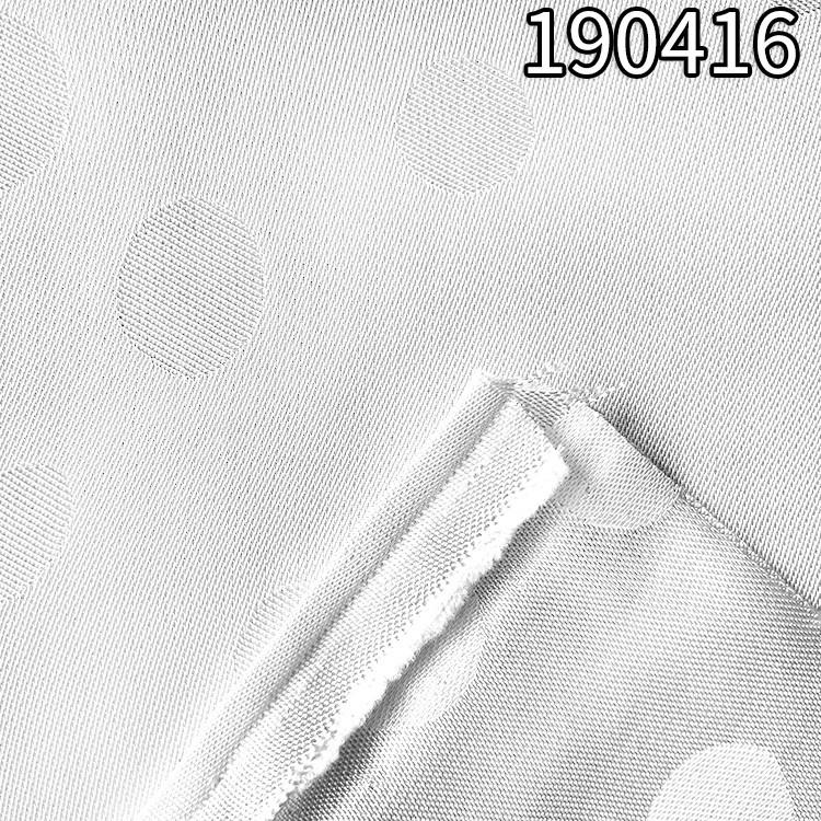 190416全人丝提圆点大提花面料