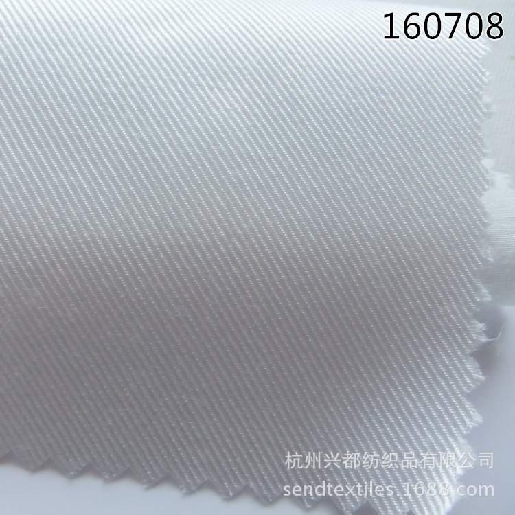 160708人丝棉缎纹面料 春夏连衣裙面料