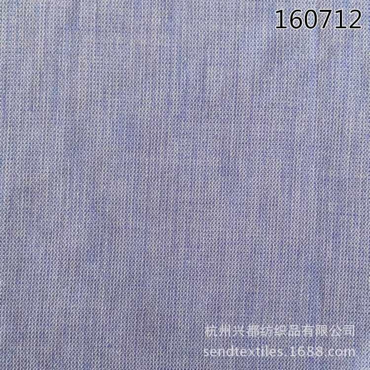 160712加捻涤人棉提花布 女装衬衫面料