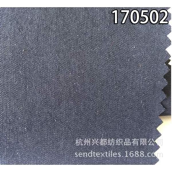 170502纯天丝斜纹女装面料