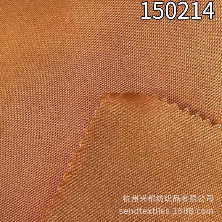 150214加捻人丝人棉缎纹服装面料