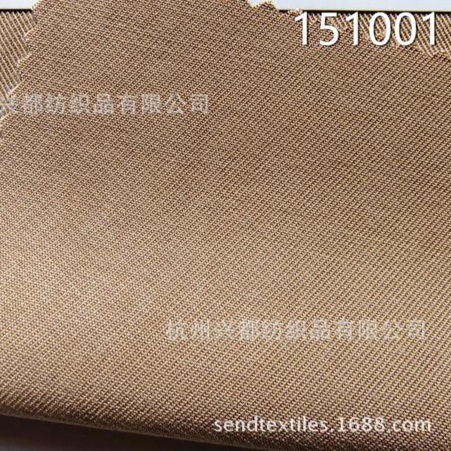 151001梭织斜纹风衣休闲裤装面料