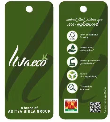 什么是博拉环保粘胶面料LIVAECO?