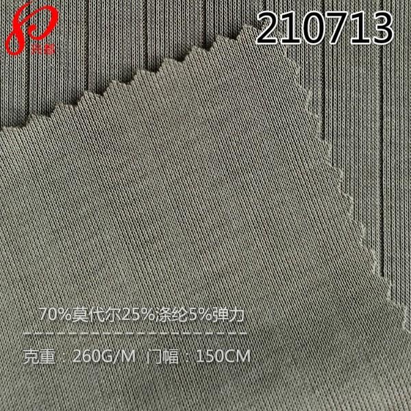 210713针织莫代尔涤弹力仿铜氨宽条罗纹面料