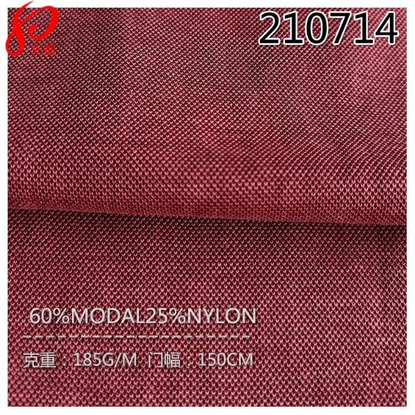 210714针织莫代尔锦纶面料 60%木代尔40%尼龙春夏砂洗珠地T恤面料