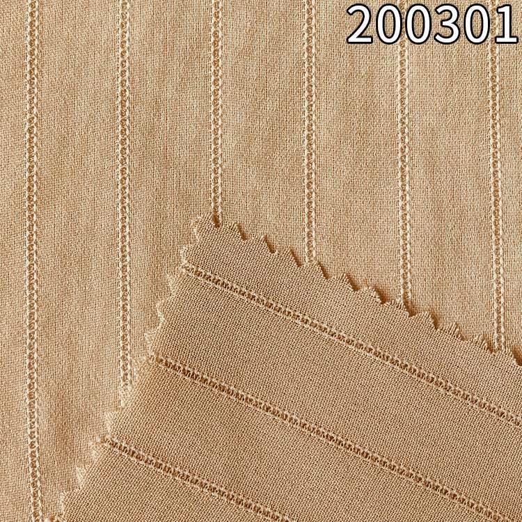 200301人丝空条乔其连衣裙面料