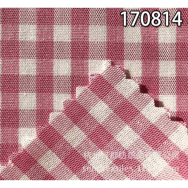 170814平纹天丝棉色织格子服装面料