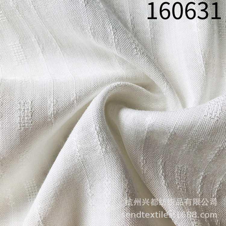 160631人棉提花面料 夏轻薄女装服装面料