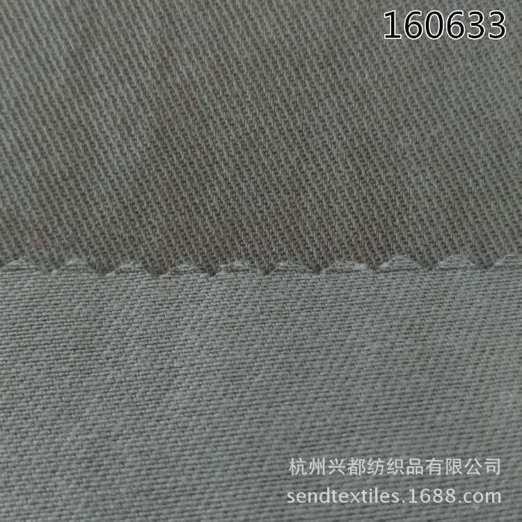 160633天丝棉纱卡女装外套面料