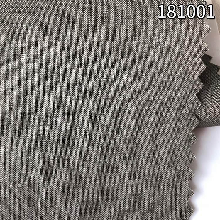 181001天丝棉混纺面料 天丝棉平纹府绸 莱赛尔混纺面料
