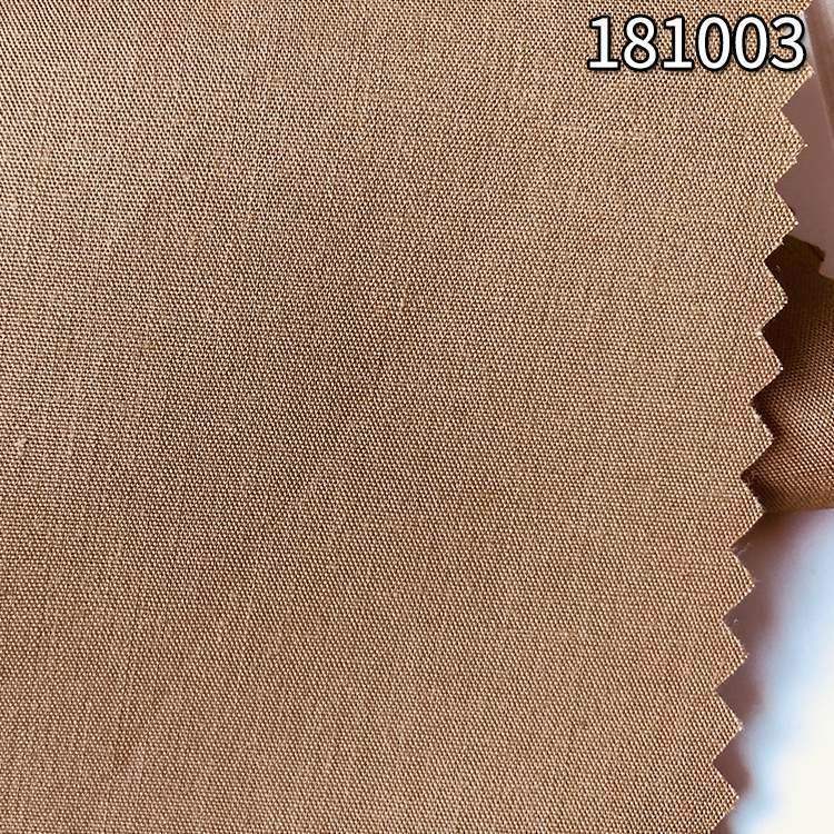 181003天丝棉混纺平纹面料 40S天丝莱赛尔工装衬衫面料