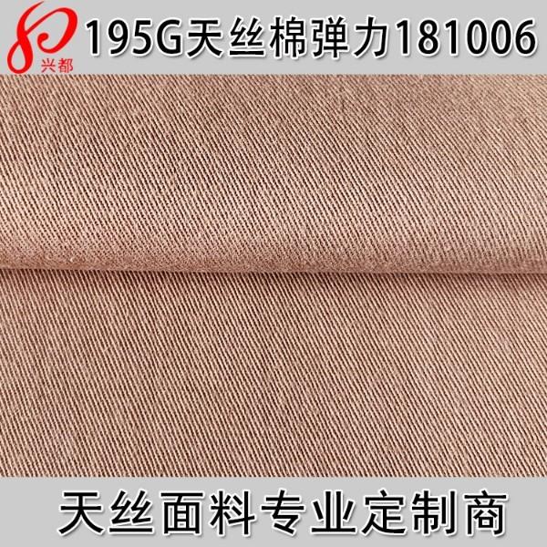 181006天丝棉弹力主图