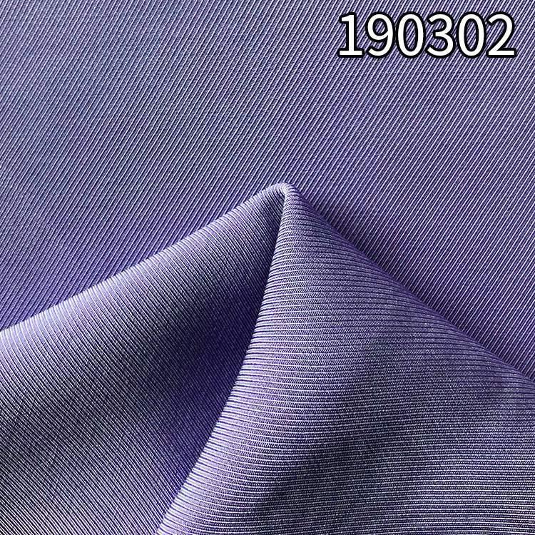 190302人丝人棉骑兵斜面料 骑兵右斜粘胶面料
