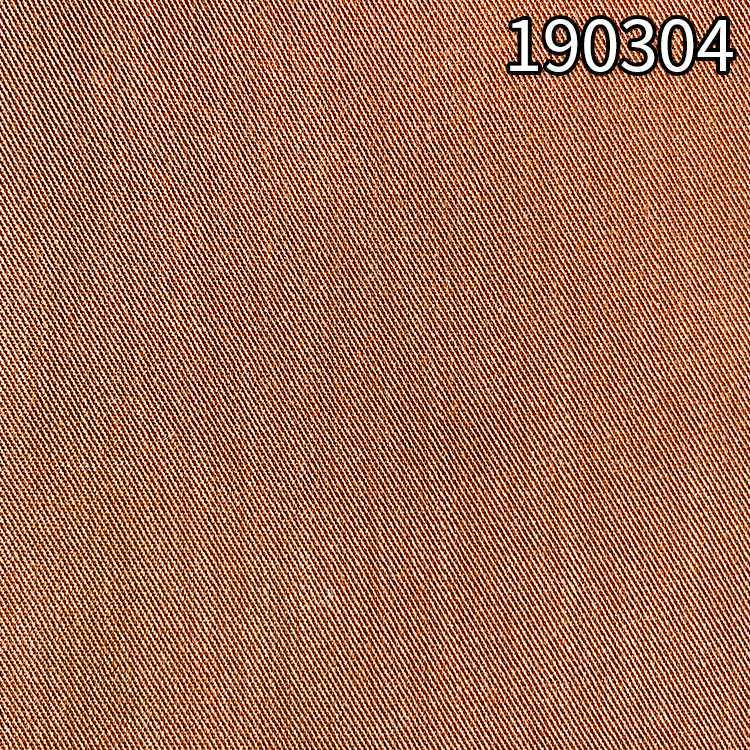 190304兰精环保粘胶布料 EcoVero新型粘胶纤维