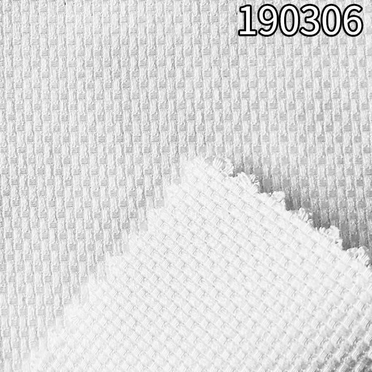 190306全人棉帆布 16S*21S人棉提格帆布面料