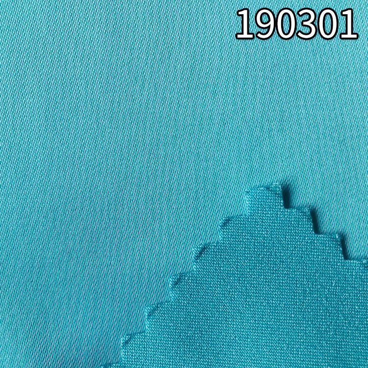 190301人丝尼龙弹力贡缎 99g加捻人丝锦纶缎纹连衣裙面料