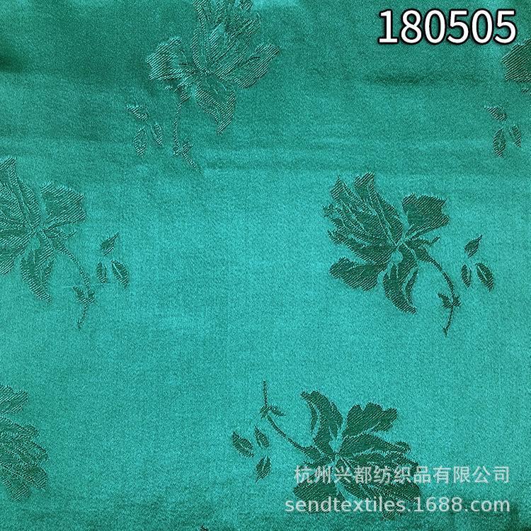 180505人丝人棉玫瑰花提花面料