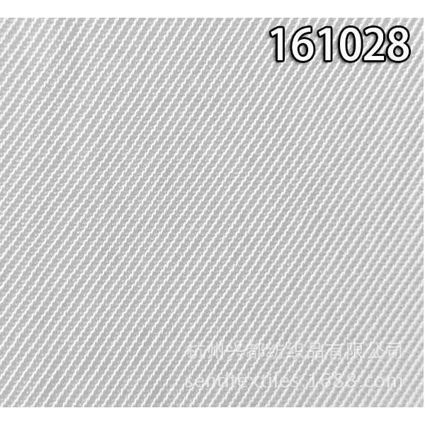 161028双面斜人丝布 粘胶服装外套裤装面料
