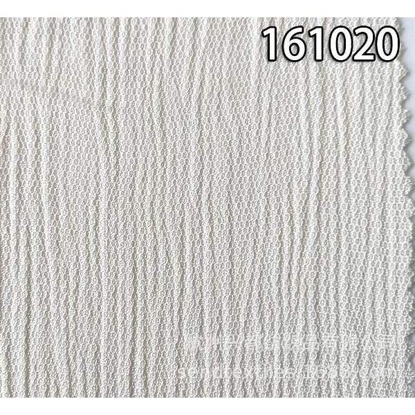 161020人丝人棉蜂巢顺纡绉面料 粘胶面料