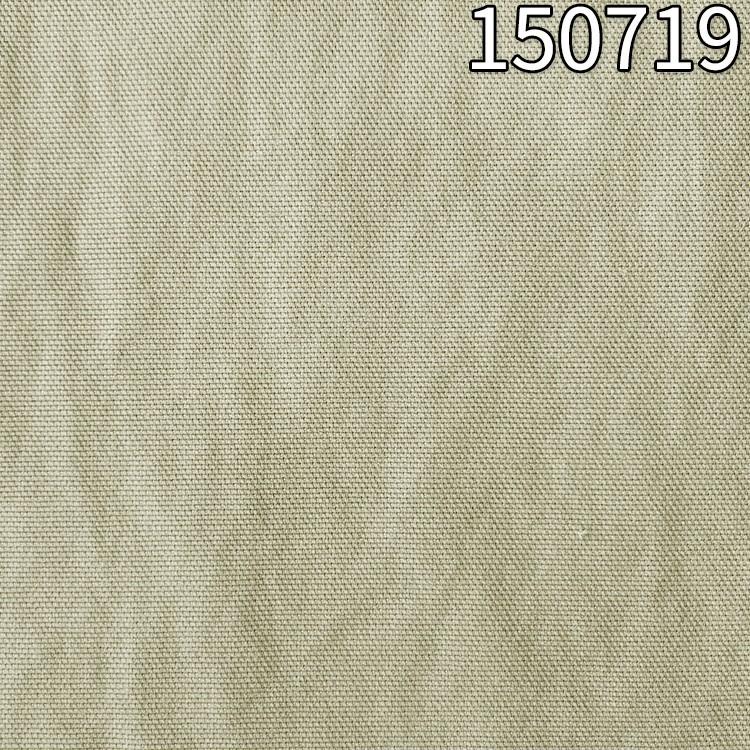 150719 高档服装面料21S*21S双经双纬方平天丝棉帆布