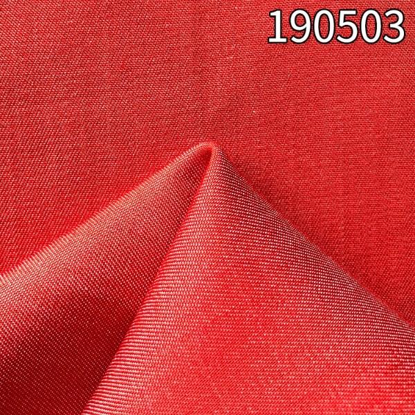 190503全天丝彩色牛仔面料