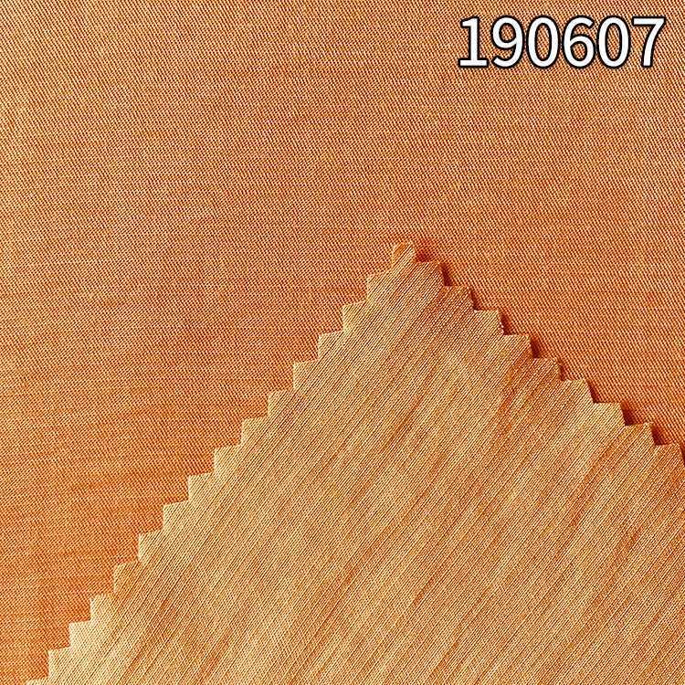 190607涤人棉仿铜氨字母条斜纹面料 TR仿铜氨