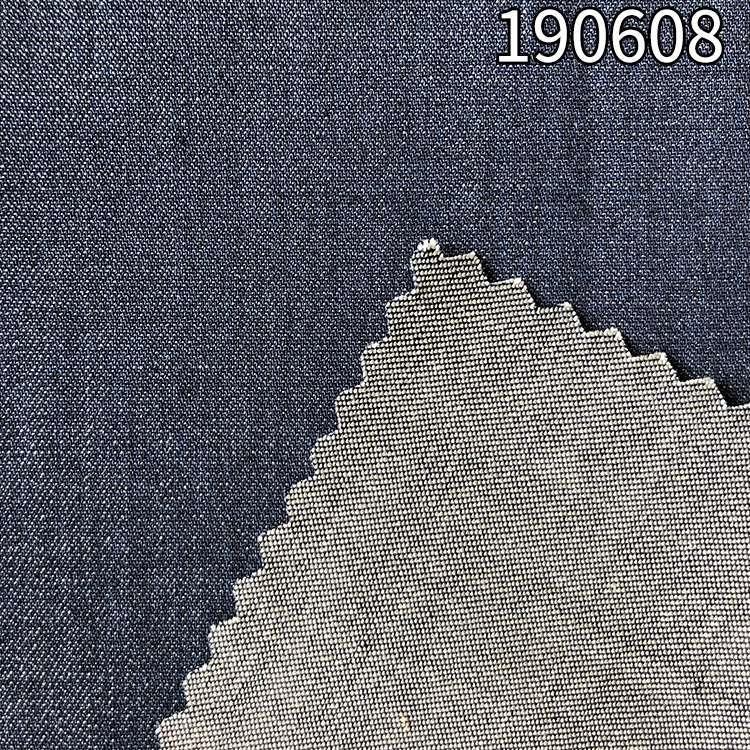 190608人棉天丝纬弹牛仔面料 超薄天丝弹力牛仔斜纹面料