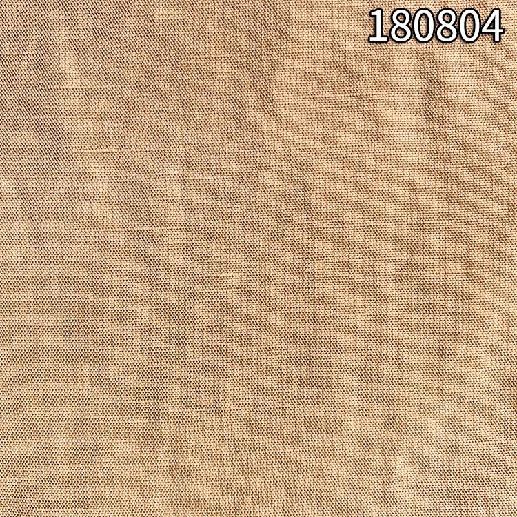 180804天丝麻交织平纹面料