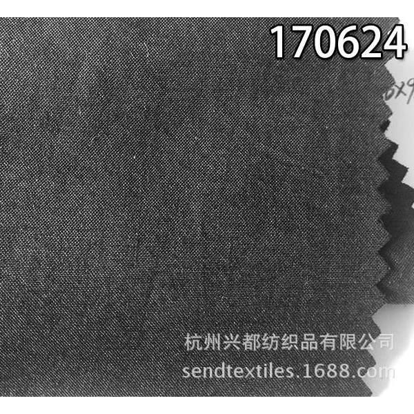 170624锦纶天丝府绸面料 春夏衬衫平纹服装面料