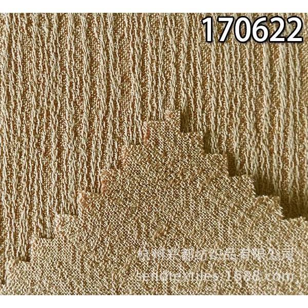 170622天丝莫代尔树皮绉面料 连衣裙面料
