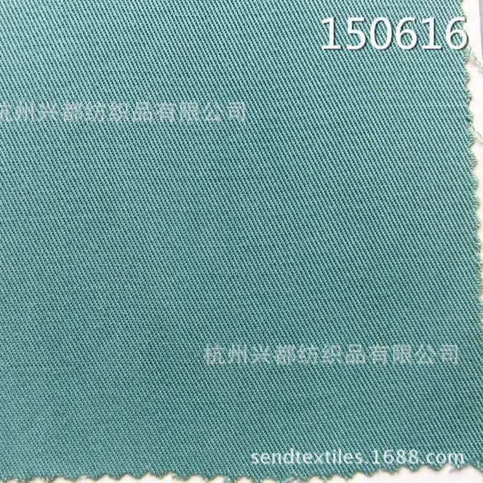 150616纯天丝斜纹风衣面料