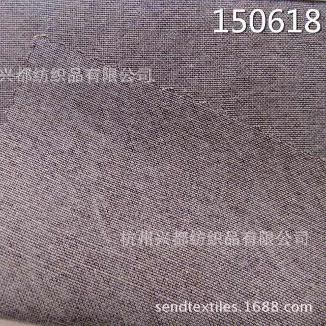 150618纯天丝双经单纬莱赛尔服装面料