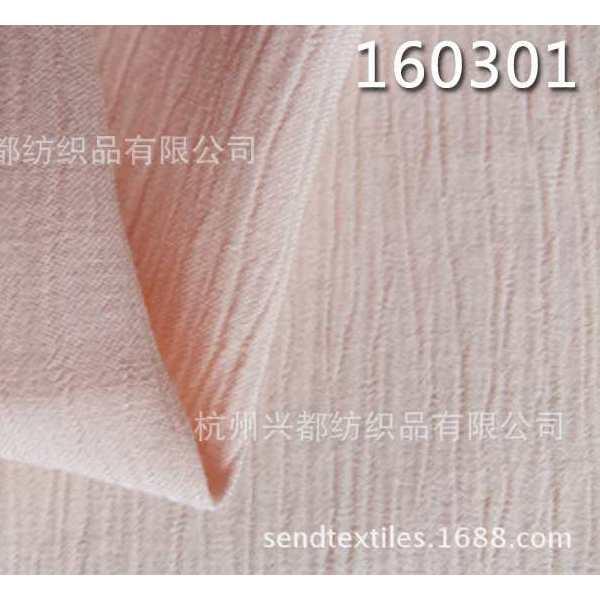 160301人丝人棉绉布面料 缎纹时装面料