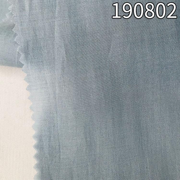 190802涤单丝天丝面料 80g天丝平纹女装面料