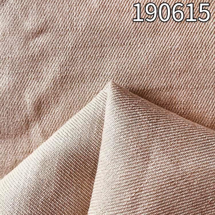 190615麻天丝弹力 长车工艺 185g弹力双面斜天丝面料