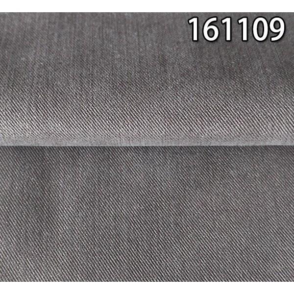 161109莫代尔涤斜纹面料