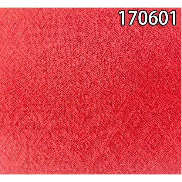 170601人棉提菱形提花面料