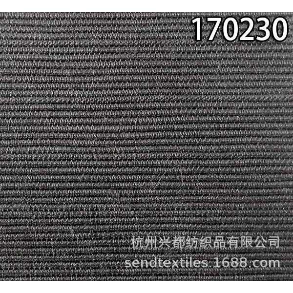 170230人丝棉弹力 罗缎平纹面料