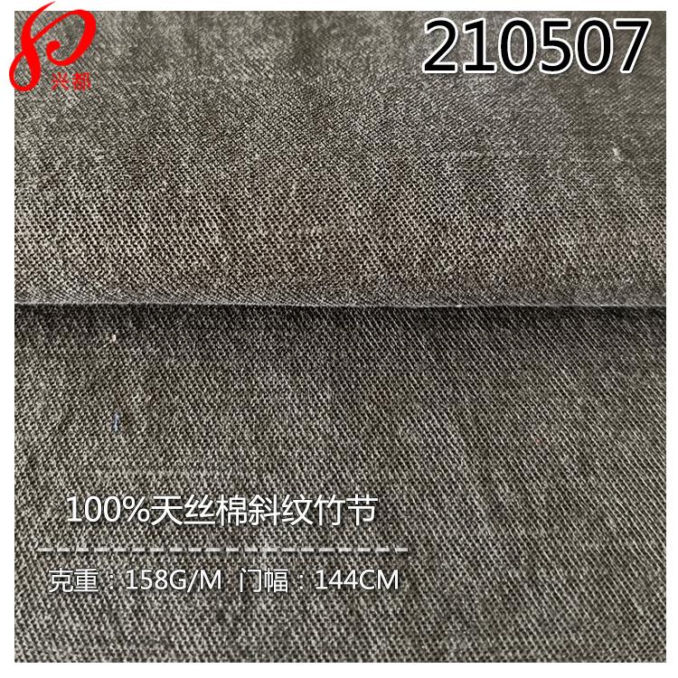 210507天丝棉竹节4-4