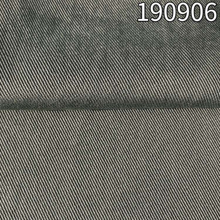 190906兰精天丝斜纹面料 天丝环生纤面料ECOVERO
