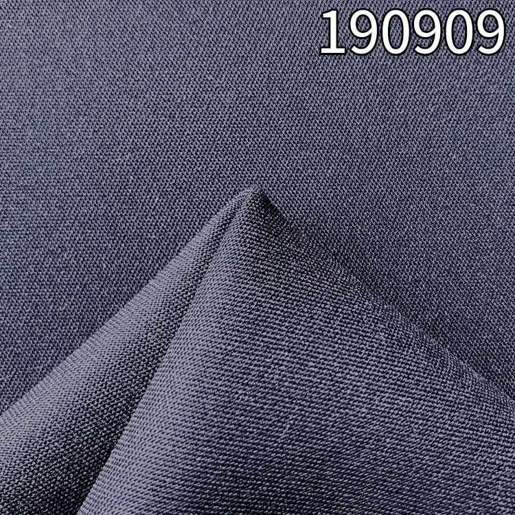 19090930S*140D/40D天丝锦纶弹力双层面料