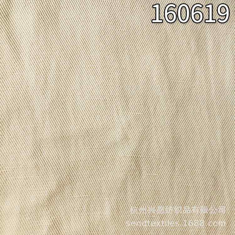 160619天丝麻斜纹交织面料