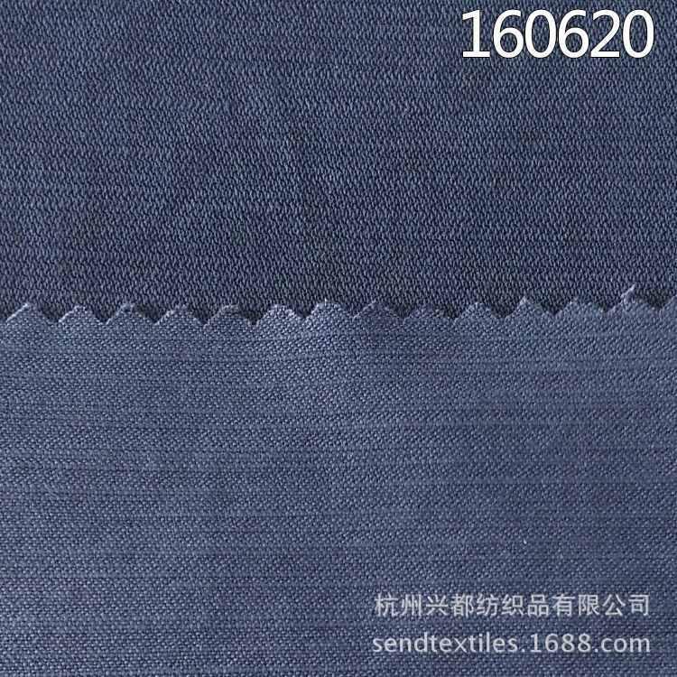 160620天丝棉提花破卡面料 天丝外套