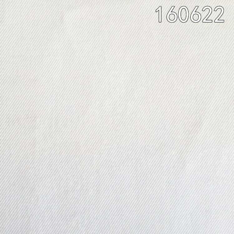 160622全人丝柔卡丝斜纹面料   连衣裙面料