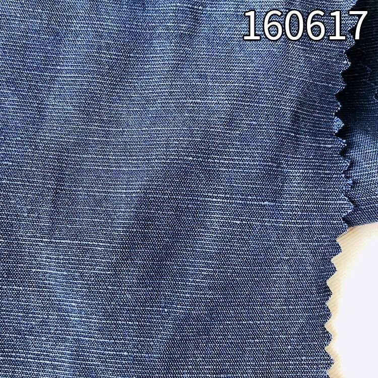 160617莱赛尔天丝麻交织面料  裤装面料