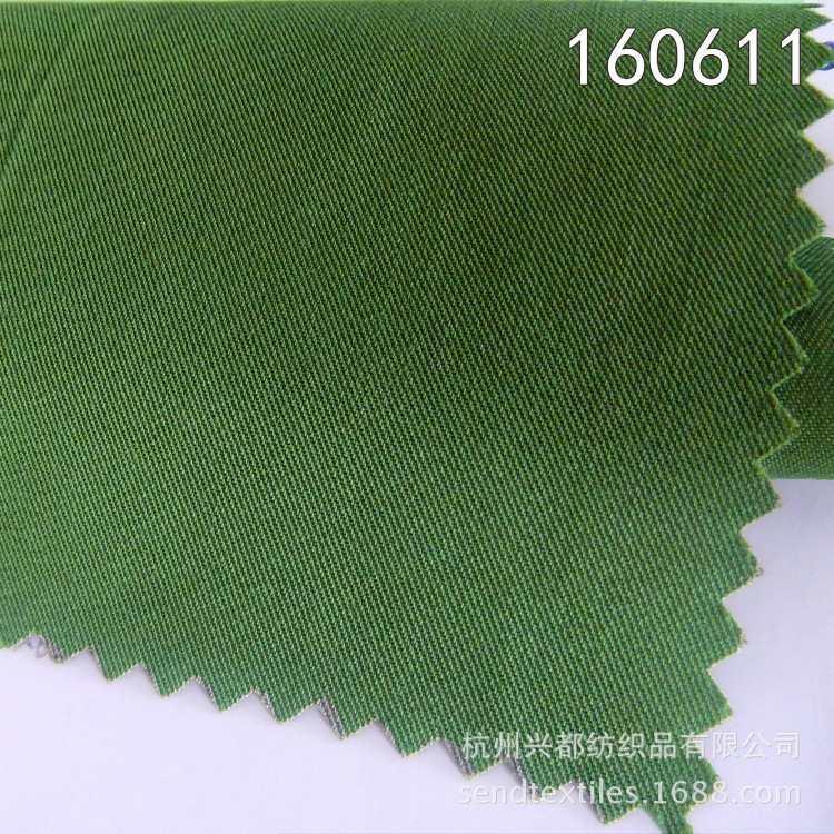 160611天丝人丝斜纹女装面料